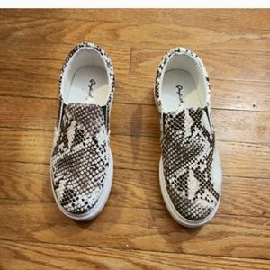 NWOT Animal print sneakers